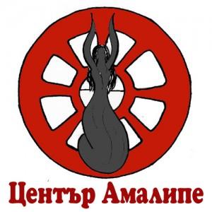 3_Amalipe_logo