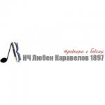 Logo_KK17