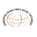 plevenski-obshtestven-fond