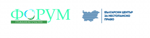 logos FGU & BCNL