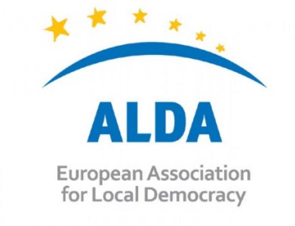Възможност за стипендия за изследвания в областта на демокрацията и гражданското общество