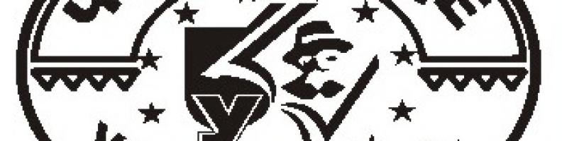 Читалище Умение-2003: Чрез игри гимназисти се обучават да пазят сексуалното си здраве и да борят омразата в Интернет