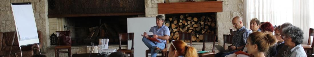 ФГУ проведе обучение по обществени обсъждания