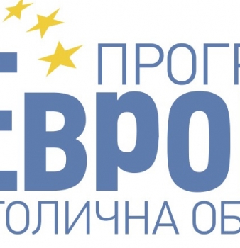 Обществени дискусии по програма Европа