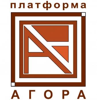 АГОРА: Комбинирането на ресурси и знания е основна движеща сила за промяна