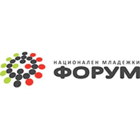 НАЦИОНАЛЕН МЛАДЕЖКИ ФОРУМ
