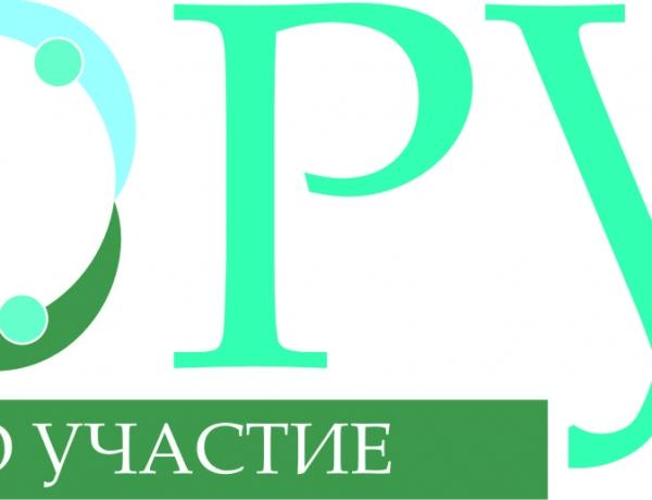 ФГУ участва в разработването на първи вариант на ОПЕУТП