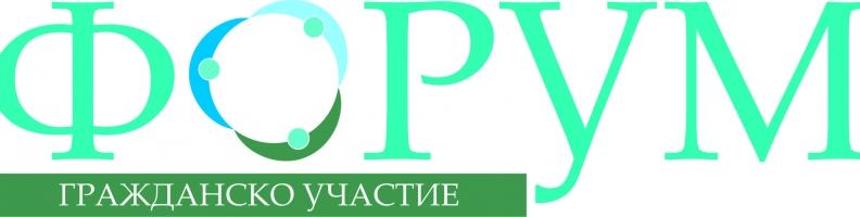 """ФГУ кани членове и партньори на """"Национален ден на гражданското участие – """"Вход за граждани"""""""