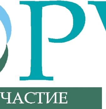 ФГУ и кметствата на Столична община ще работят заедно за по-ефективни обществени консултации