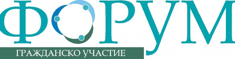 ФГУ ще дискутира Индекса на гражданското участие за София
